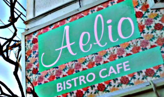 """Aelio""  σημαίνει ηλιόλουστο"